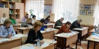 df5e8f4bb8d7b988cbd6c24e3cd90be8.jpg - Krasnodar.Ru